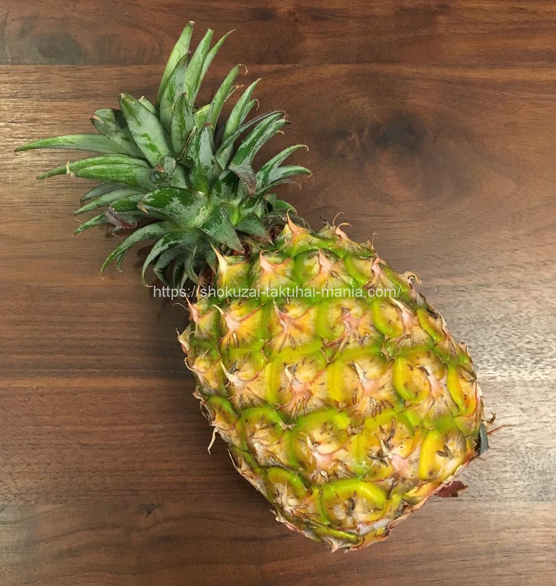 ちびっこはちみつパイナップル